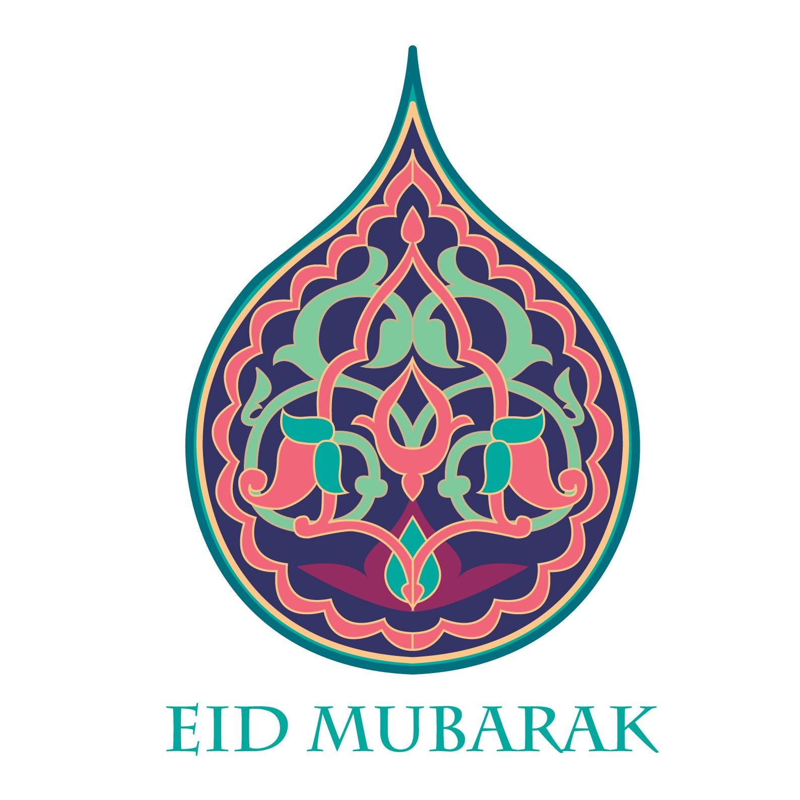 What Does Eid Mean To You Enter Our Competition To Win Luxe Eid