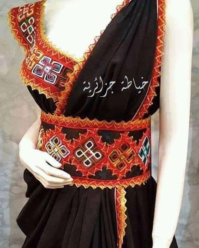 تعرف على الجزائر On Instagram اللباس الامازيغي القبائلي الجزائري لباس تقليدي لمنطقة القبائل بلمسة عصرية غاية في Algerian Clothing Fashion Traditional Outfits
