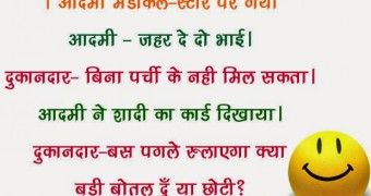 Love Quotes For Wife From Husband In Hindi Famous Quotes