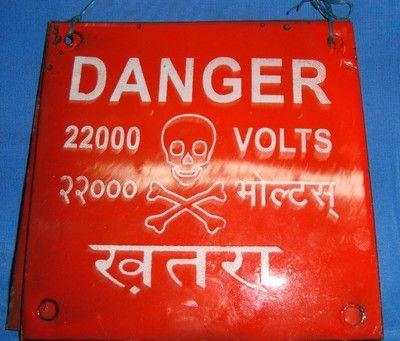 Old Vintage Porcelain Enamel Red Danger Sign Board from India 1950 Very Rare
