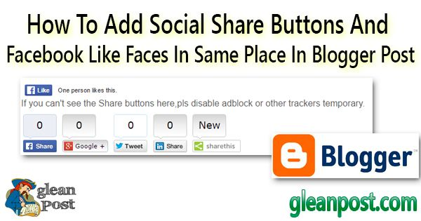 How To Add Social Share Buttons And Facebook Like Faces In Same Place In Blogger Post Social Share Buttons Facebook Likes Share Button