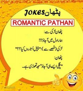 Unnamed Copy Funny Cartoons Jokes Very Funny Jokes Funny Jokes
