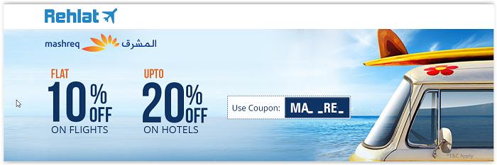 Rehlat Coupon Promo Code Grab 40 Off Rehlat Travel Deals Uae Travel Deals Best Travel Deals Flight And Hotel