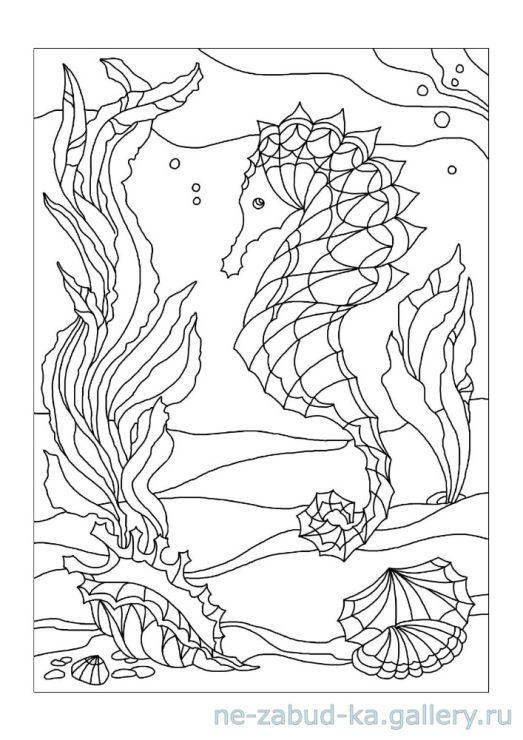 Gallery Ru Stress Relieving Relaxing Patterns Coloring Books For Adults Besplatnye Raskraski Knizhka Raskraska Raskraski