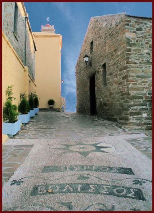 Βολισσός Χίου ~ Village of Volissos, Chios http://www.youtube.com/watch?v=v8SfTaQ0ttU