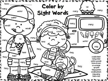 Color by Sight Words-Summer Review Edition~ For incoming