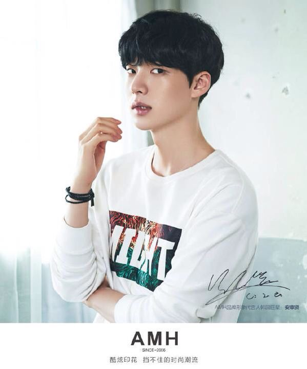 Ahn Jae Hyun On Dramafever Check It Out Cinderella And Four