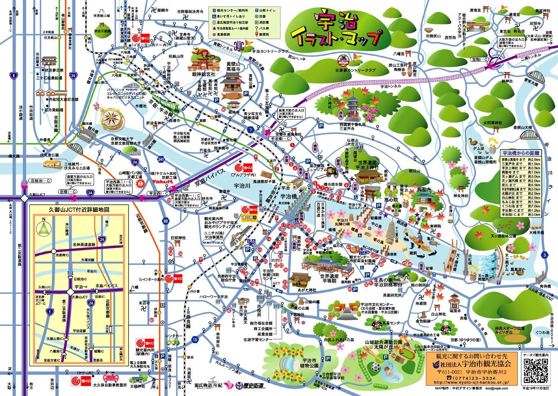 行程懶人包 京都 宇治 賞楓強力推薦行程 東福寺路線 map map screenshot screenshots