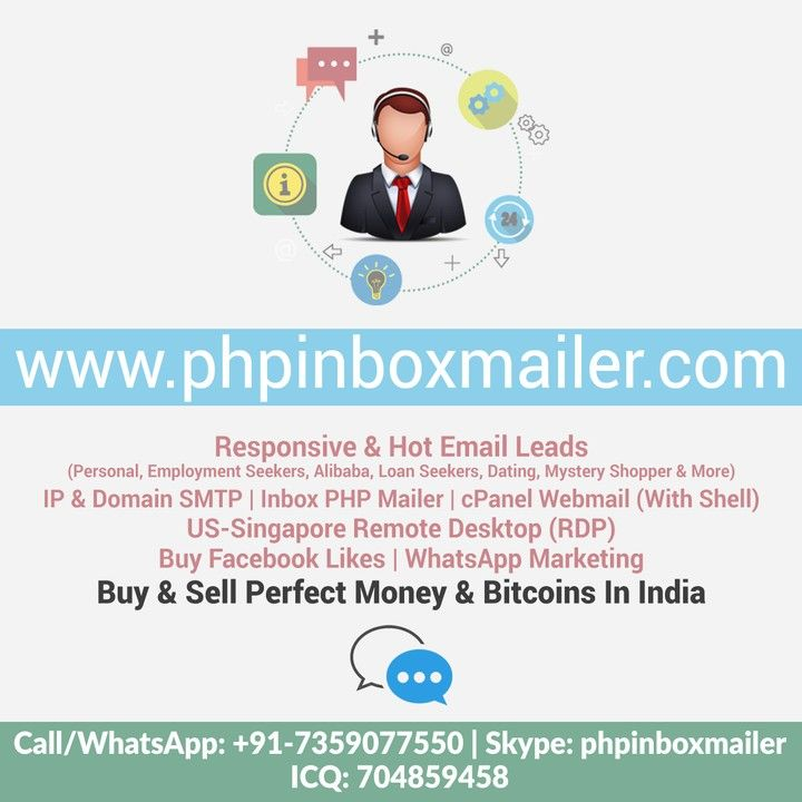 PHP Inbox Mailer INDIA (phpinboxmailer) on Pinterest