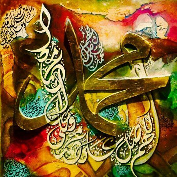 Brief Biography (Seerat Un Nabi) of the Holy Prophet (Pbuh