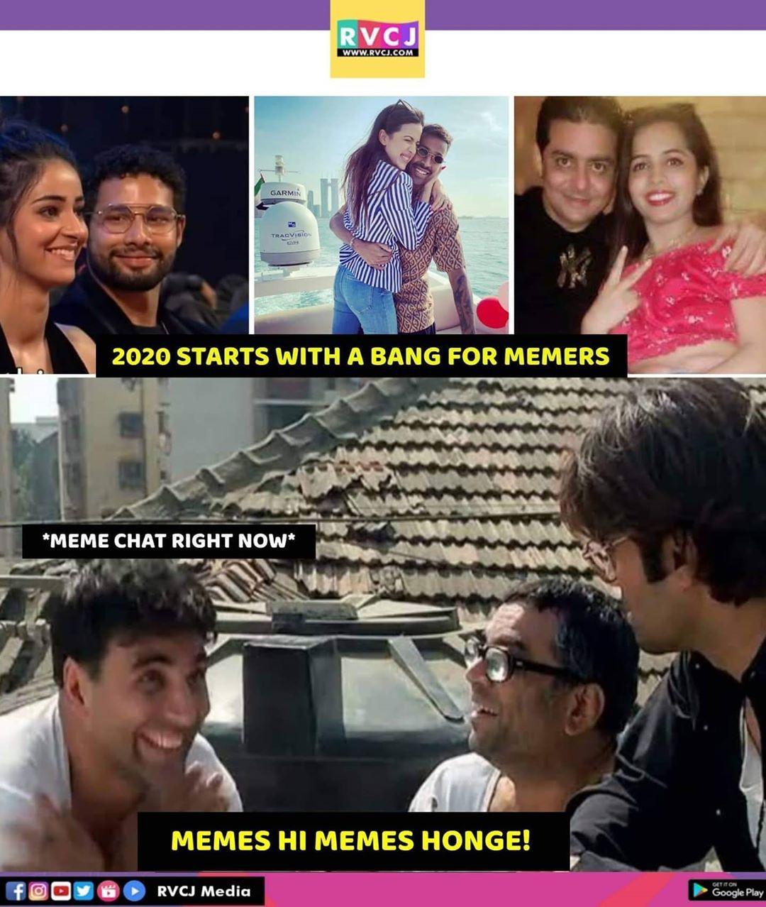 20 7k Likes 50 Comments Rvcj Media Rvcjinsta On Instagram Best Start To A New Year Rvcjinsta Meme Memer Me Bollywood Memes Memes Funny Memes