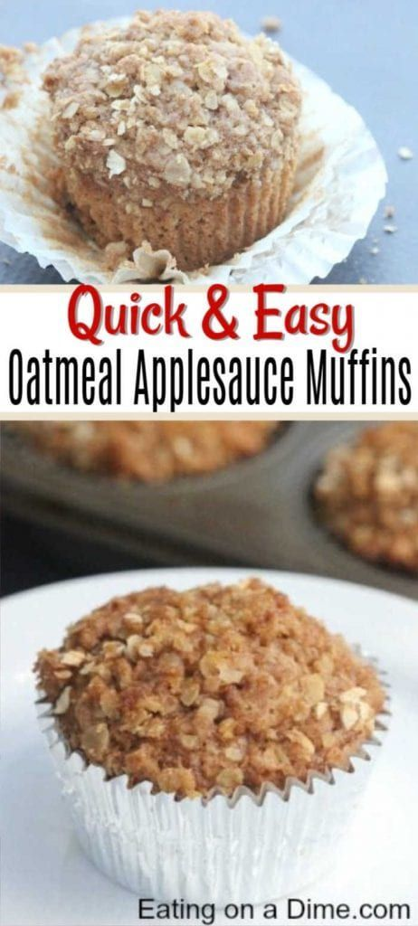 Applesauce Oatmeal Muffins - Easy Applesauce Oatmeal Muffins Recipe
