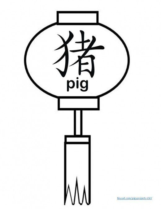 printable pattern, a lantern for year of the pig \use as