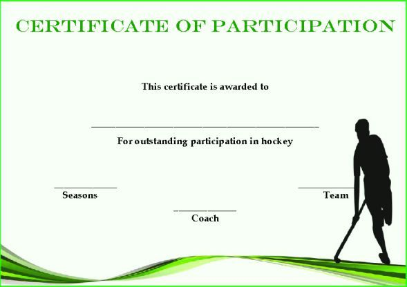 Hockey Participation Certificate  Hockey Certificate Templates