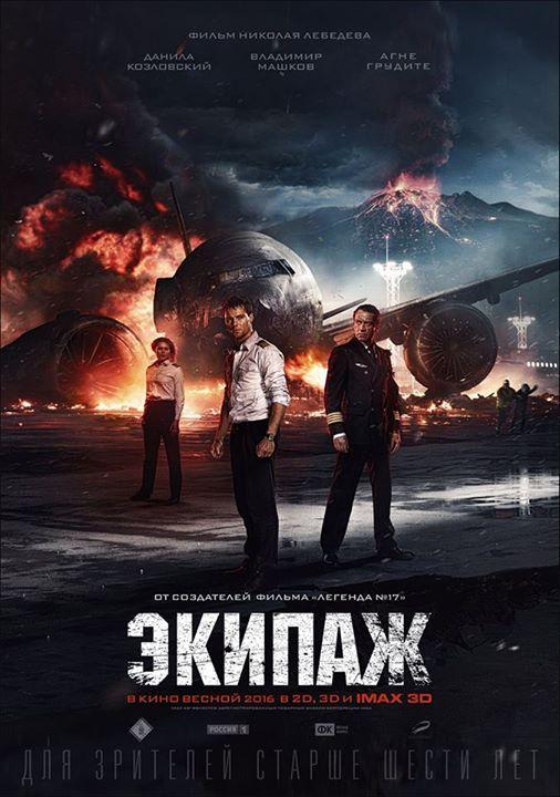Da Rússia Com Ação! Conheça Alguns Dos Blockbusters de 2016 Provenientes da Rússia: Drakon, Hardcore, Flight Crew e Mafia: Survival Game | Portal Cinema