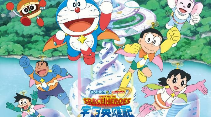 Doraemon Movie Photo Download
