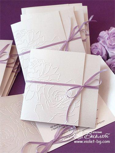 Two Roses Wedding Invitation Lilac