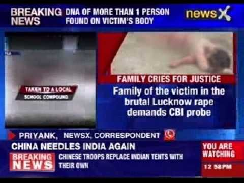Forensic report out in Mohanlal Ganj case World Latest News update - Forensic Report