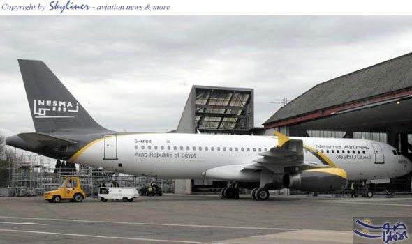صوت الإمارات نسما للطيران تستهدف 12 وجهة داخلية بـ 30 رحلة يومي ا Passenger Jet Passenger Travel