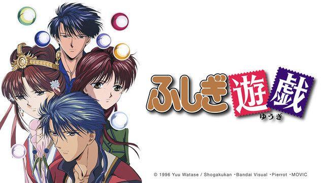 "Crunchyroll - Crunchyroll Adds ""Fushigi Yugi"" To Catalog Of Streaming Anime"