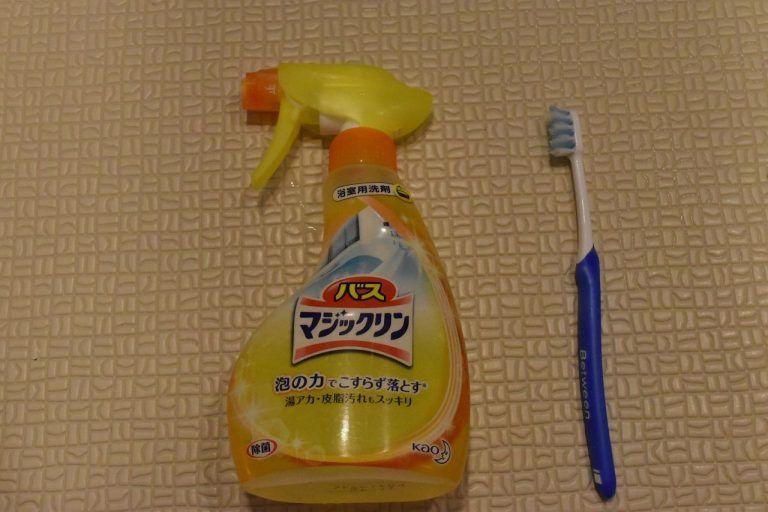 お風呂場の床の黒ずみを10分の掃除で綺麗にできた方法 掃除 風呂