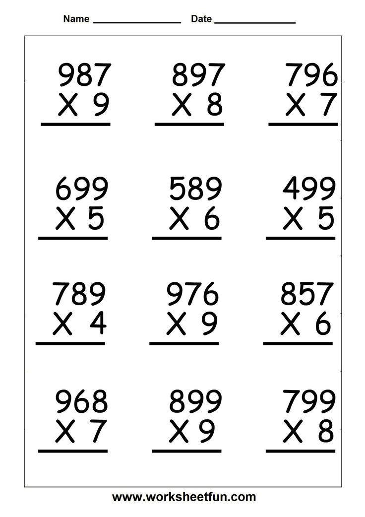 2 5th Grade Math Worksheets Printable Division in 2020