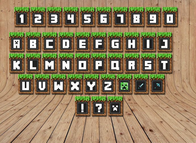 Minecraft Banners Printable Alphabet Minecraft Birthday