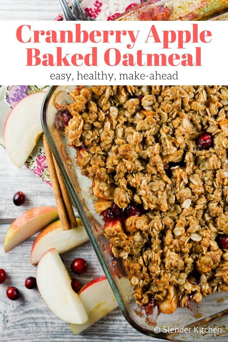 The best Cranberry Apple Baked Oatmeal packed with fresh apples and cranberries, cinnamon, maple syrup,m and brown sugar. Plus it's healthy and can be made in advance. | Slender Kitchen | Healthy Recipes | Weight Watchers | Breakfast | Holiday |
