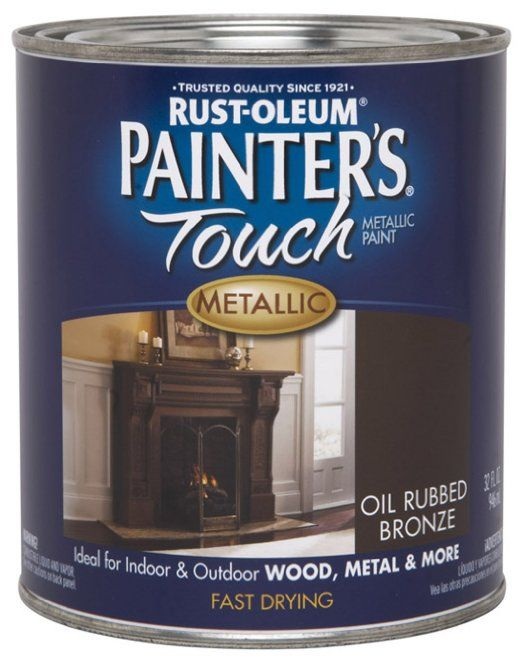 Rust Oleum 254101 Painters Touch Quart Oil Based Metallic