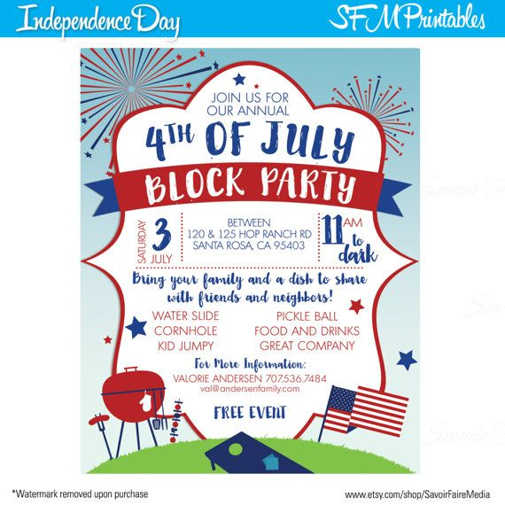 4th of July Celebration Firewoks Independence Day Invitation - for sale poster template