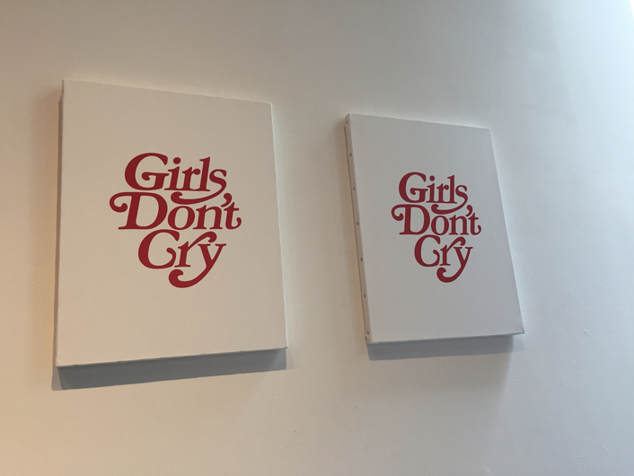 Girls Don T Cry ロゴ フォント お洒落 壁紙 ブランド 壁紙