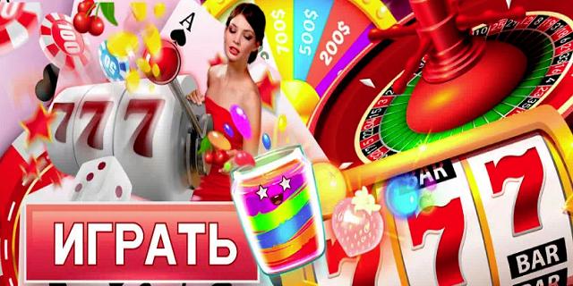 Реальное казино на деньги в бирске игровые автоматы