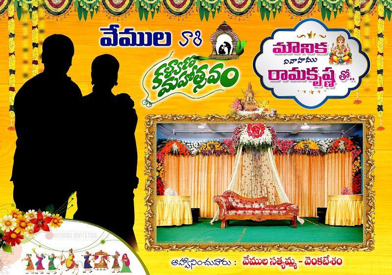 Wedding Vectors, Photos and PSD files | Free Download Photoshop  Backgrounds: Wedding Album Design