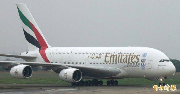 阿聯酋航空今天開始以空中巴士A380定期班機飛航台北、杜拜航線。(記者姚介修攝)