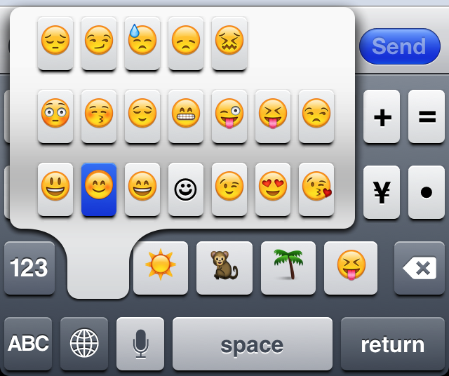 How To Add Emoji Icons To Your Default Ios Keyboard Emoji Ios Emoji Keyboard