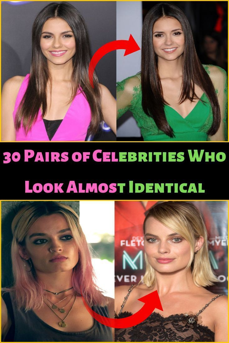 30 Pairs of Celebrities Who Look Almost Identical