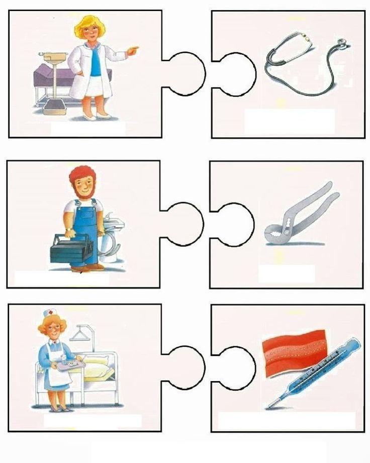 Community Helper Puzzle Worksheet 8 Pinterest Puzzle