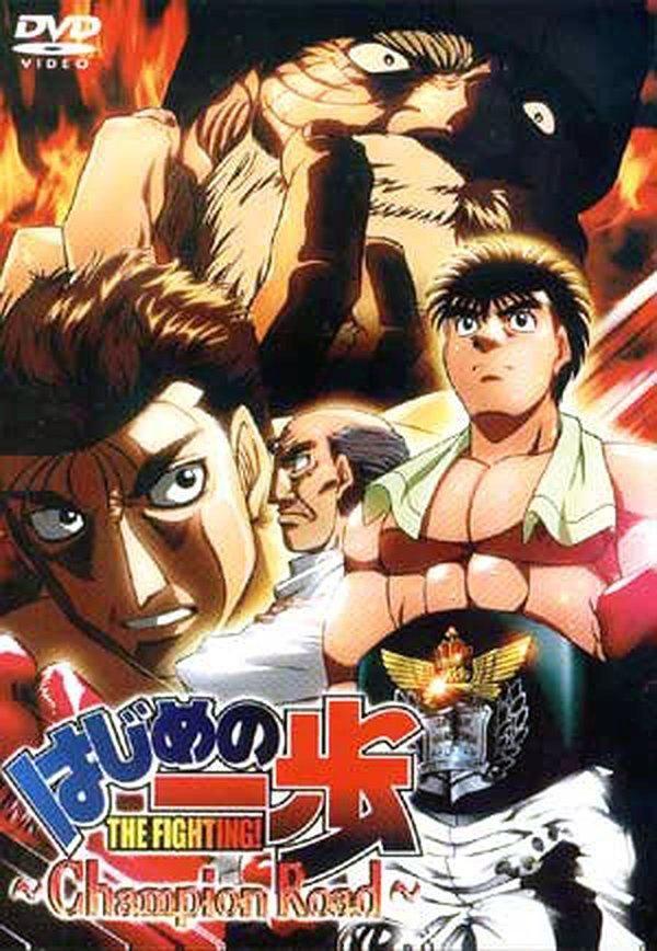 Hajime no ippo – Champion road
