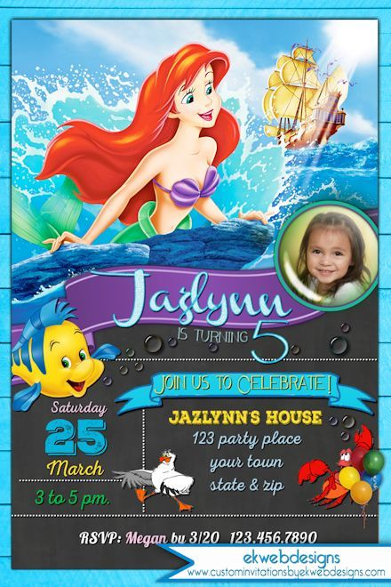 The Little Mermaid Birthday Invitations Custom With Or Without A