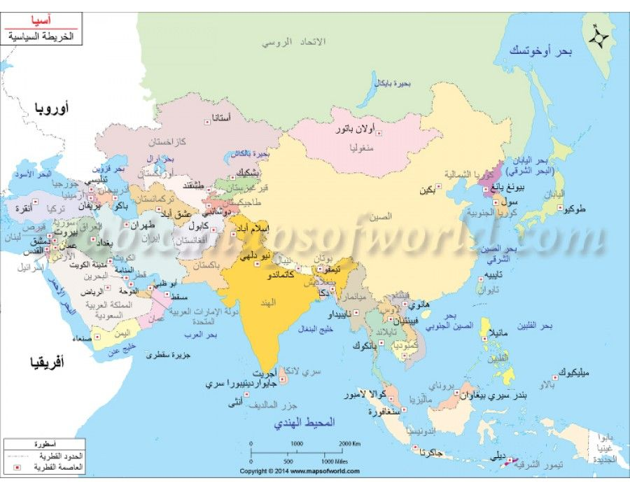 Asia political map in arabic store mapsofindia pinterest asia asia political map in arabic gumiabroncs Images