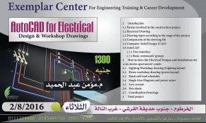 AutoCAD for Electrical Design