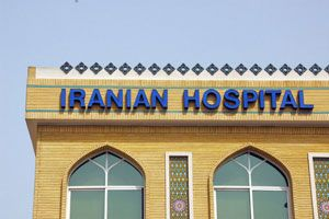 A policeman is facing ten years in prison for passing state secrets to Iran in return for cheap medical care at an Iranian hospital in Dubai. The 43-year-old police sergeant has been found guilty of supplying Iranian spies with intelligence on...
