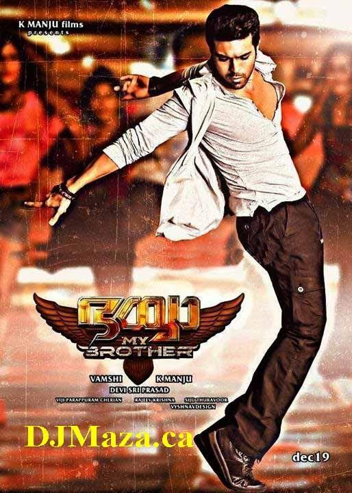 Bhaiyya My Brother Djmaza Malayalam Movie Mp3 Songs Download Mp3 Song Mp3 Song Download Songs