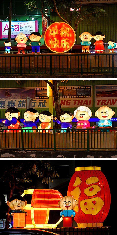 Singapore Chinatown Mid Autumn Lanterns 2020 In 2020 Mid Autumn Festival Fall Festival Mid Autumn