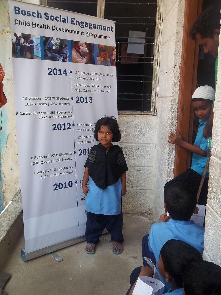 Govt. Primary School Dodda Kanneli, Sarjapura Road
