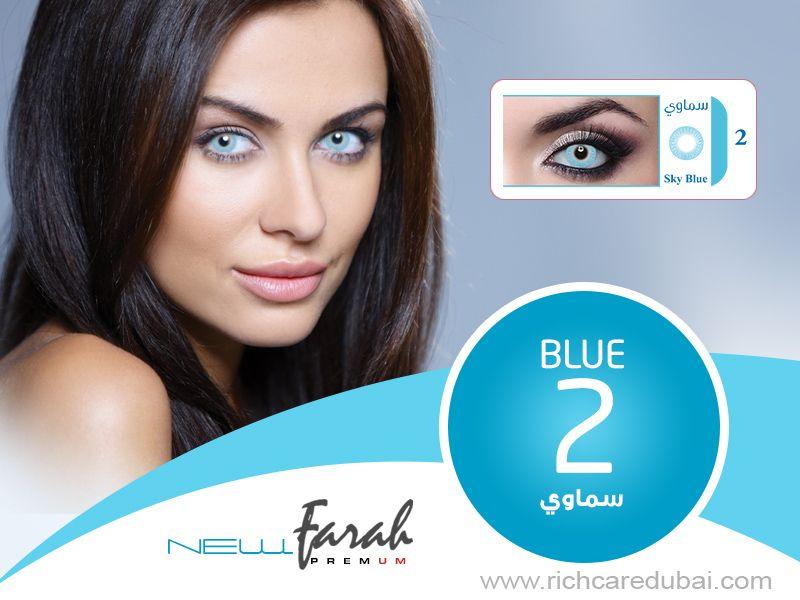fc6f9a3ec افضل عدسات لاصقة طبية للعيون الحساسة من فرح بريميوم سماوى رقم 2 SKY BLUE
