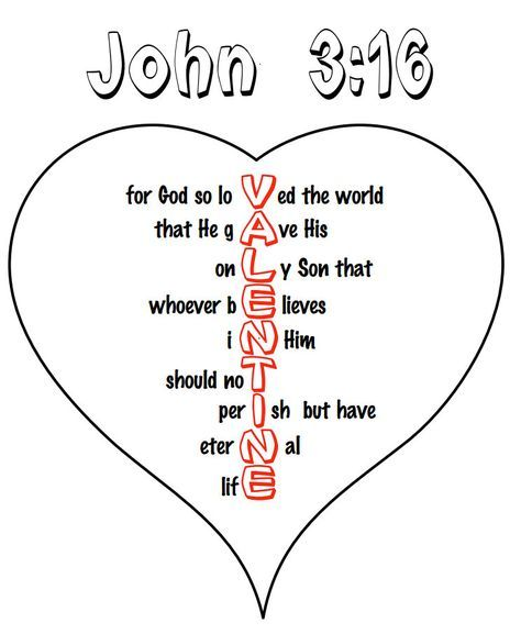 Valentine's Day Bible Printables | Valentines day coloring page ... | 577x474