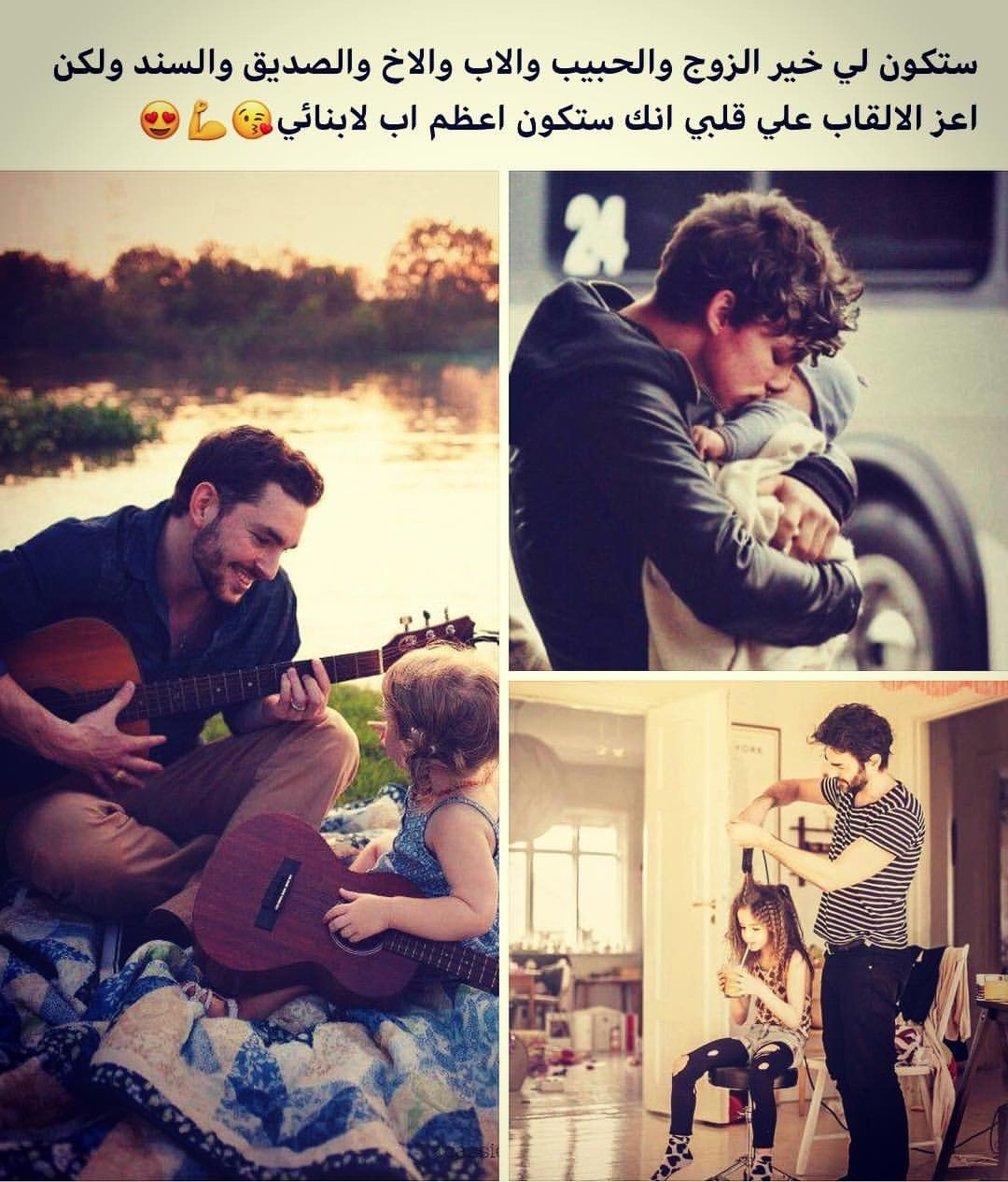 Pin By Marwa Aleraky On Text Arabic Arabic Love Quotes Cute Love Images Beautiful Arabic Words