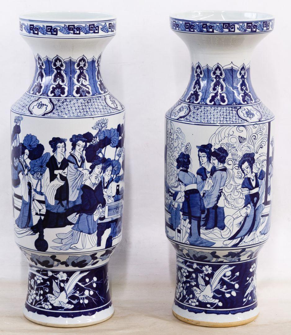 Lot 500 asian ceramic floor vases contemporary pair of blue and lot 500 asian ceramic floor vases contemporary pair of blue and white ceramic floor reviewsmspy
