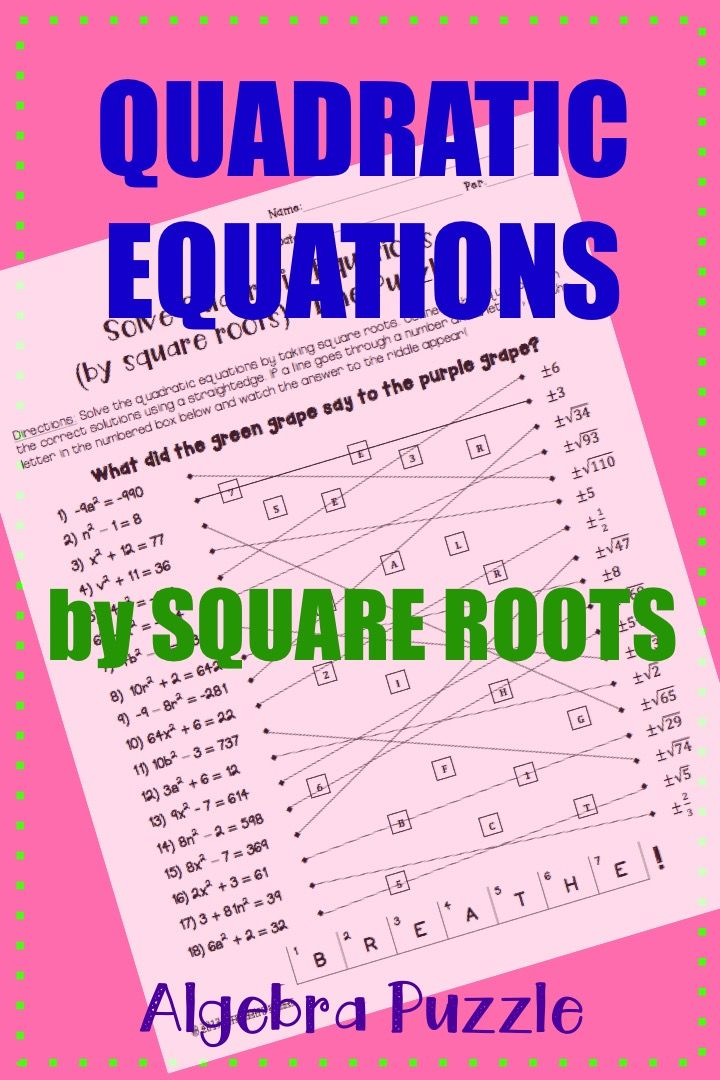 Solving Quadratic Equations (by Square Roots) Line Puzzle Square Root Chart  Template